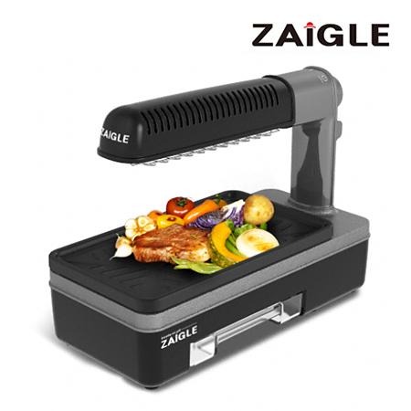 [ZAIGLE] 자이글 스페셜 적외선 전기그릴_ZG-KR2051A