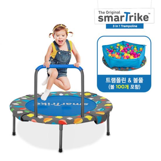 [smarTrike] 스마트라이크 NEW 3in1 트램폴린&볼풀&볼(장난감) DSTPA-002