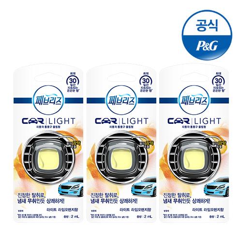 [P&G] 페브리즈 차량용 2ml 라이트 라임오렌지*3개입 JGR