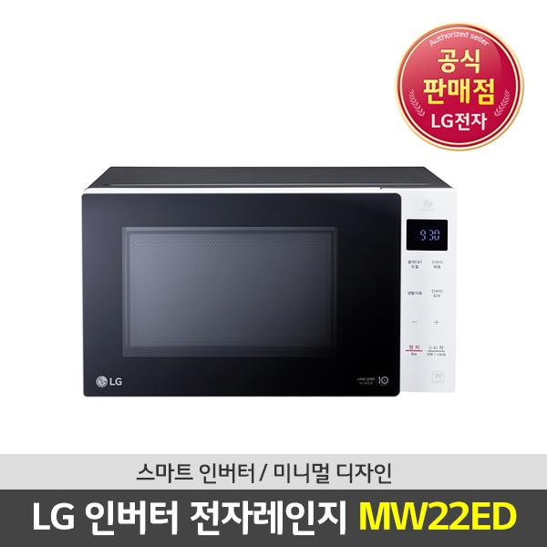 [LG전자] LG 전자레인지 MW22ED