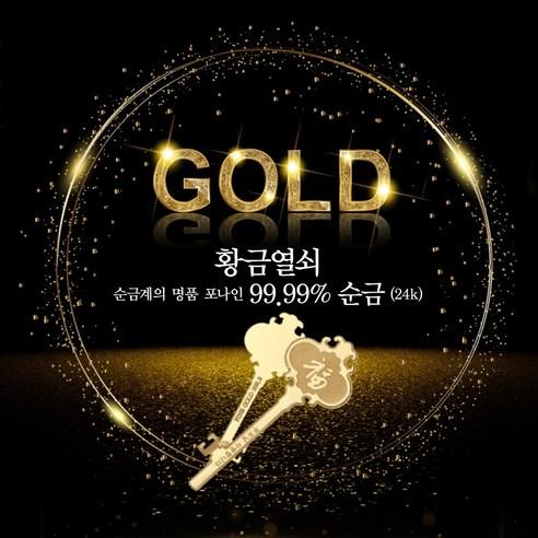 에프엠금거래소 24k순금 999.9% 황금열쇠(1.875g) 카드형