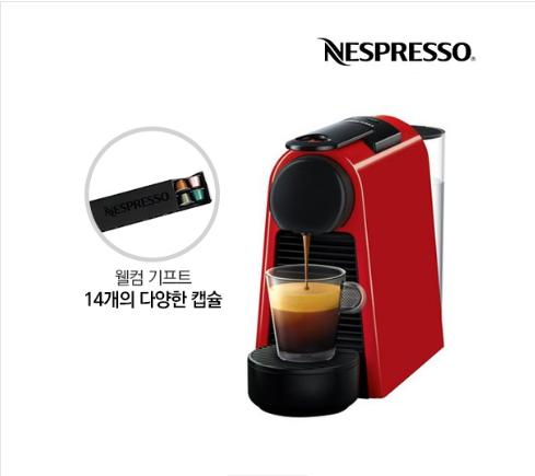[Nespresso] 네스프레소 캡슐커피머신 에센자 미니 C30 레드