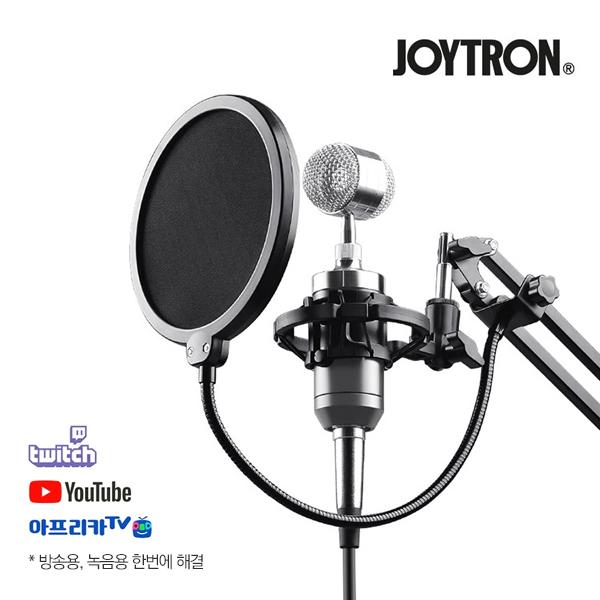 [JOYTRON] 조이트론 JTUM-400 올인원 에디션 JTUM-400 실버(볼륨, 에코 기능 포함, 1인 미디어 스튜디오 마이크)
