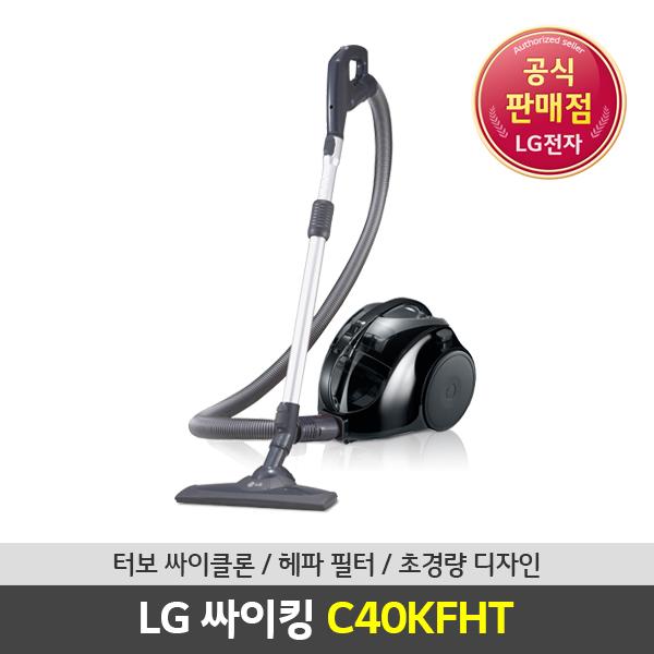 [LG전자] LG 싸이킹 유선청소기 C40KFHT