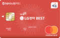 NH올원 LG전자 BEST카드